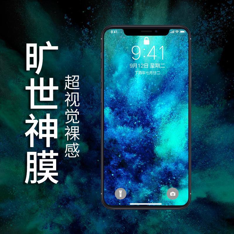 第一卫iPhoneX钢化膜苹果X全屏覆盖手机iPhone全包防摔6D贴ix后蓝光iponex全包边背面8x玻璃屏保超薄刚化背mo