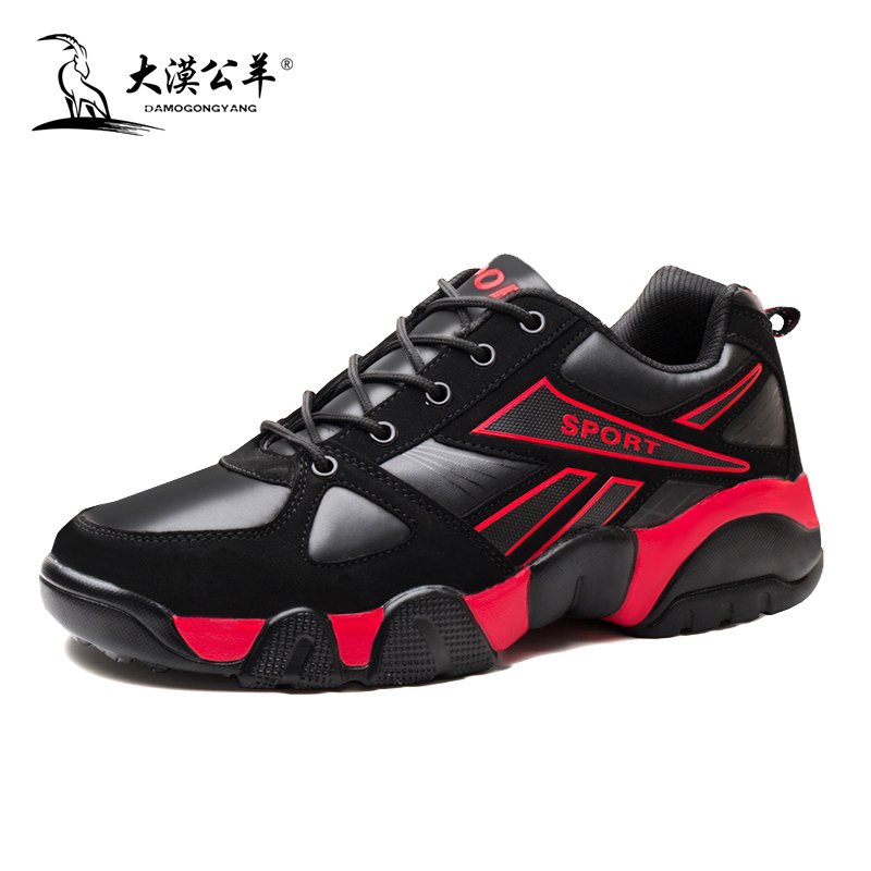 鞋男鞋 潮鞋男士 鞋學生板鞋百搭跑步鞋 旅遊鞋子男