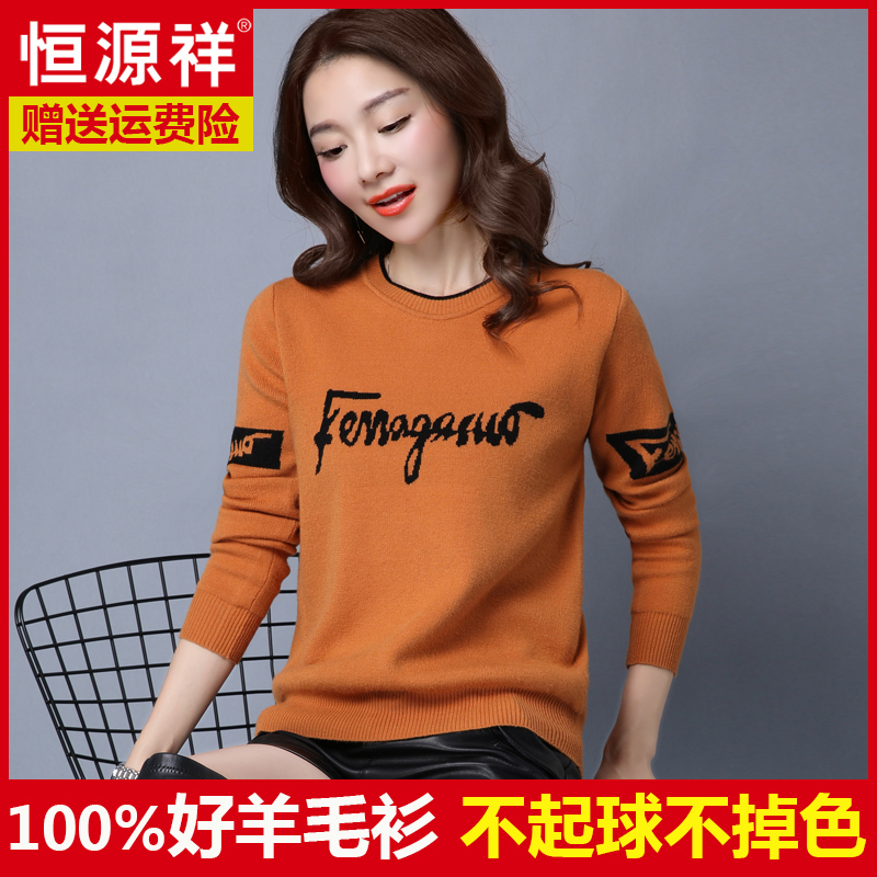 Hengyuanxiang new thick sweater autumn winter sweater womens short loose Korean top versatile warm bottomed sweater fashion