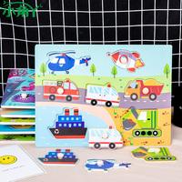幼儿童宝宝手抓板拼图积木1岁2男孩女孩婴儿形状配对益智玩具早教