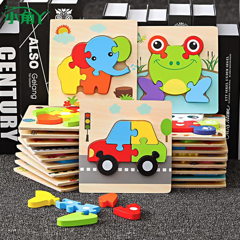 Детские игрушки Артикул 607182315232