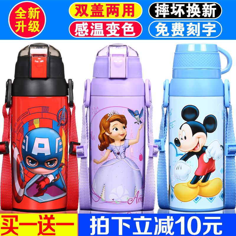 迪士尼�和�保�乇���吸管不�P�水�赜��@����小�W生�捎梅浪に�杯
