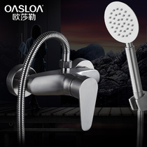 Shower faucet 304 stainless steel bathroom hot and cold faucet household dark shower switch water heater mixing valve