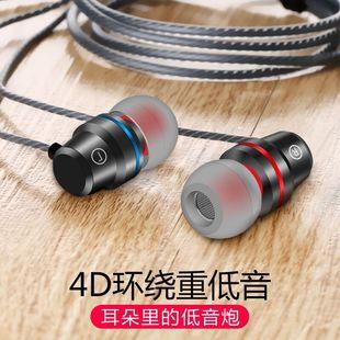 v20有线oppor15 正品 p9红米note7x荣耀9x r17高音质vivox20x23手机圆头通用 原装 耳机入耳式 小米5x华为p10