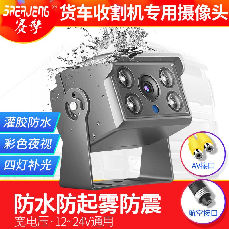 Веб-камеры Артикул 44794782327
