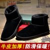 Male snow boots warm winter boots plus thick velvet leather men's shoes slip bread couple Martin boots cotton-padded shoes