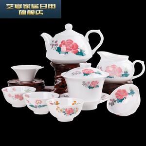 3YHY整套茶具陶瓷功夫茶具套装釉下五彩手绘盖碗茶杯醴陵瓷器