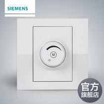Siemens Switch Socket panel Yue Motion white Speed open light official flagship store