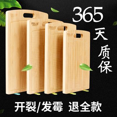 竹匠防霉抗菌菜板实木竹子案板厨房切菜板和面板家用砧板占板刀板