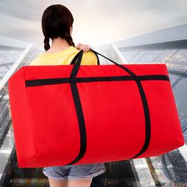 装衣服被子的收纳袋子牛津布整理袋搬家神器大容量行李打包手提袋图片