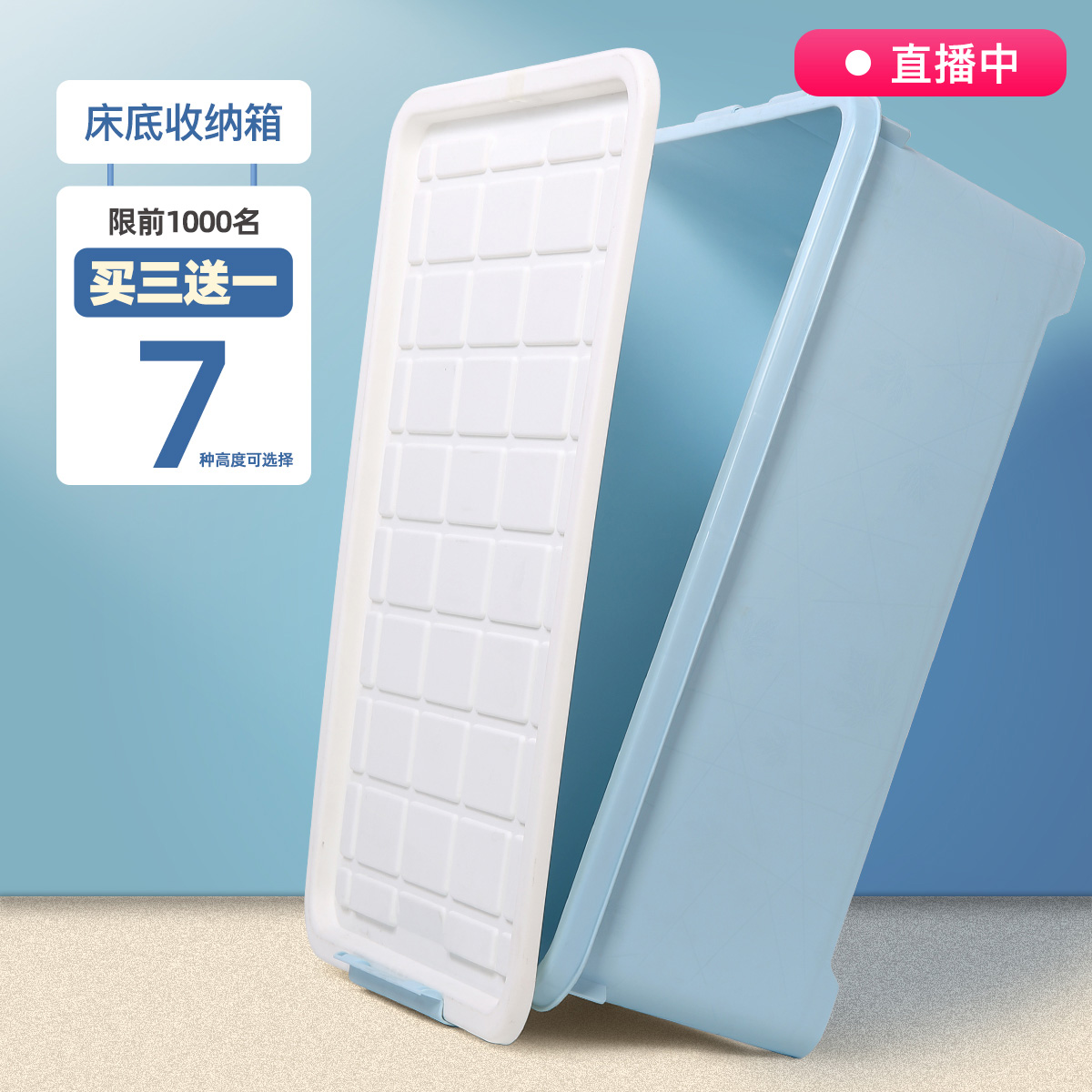 床底收纳箱塑料收纳盒整理箱扁平抽屉式特大号床下衣服大号储物箱