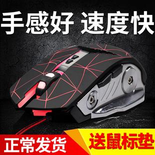 游戏鼠标静音有线电竞电脑游戏专用无声lol机械家用 送鼠标垫