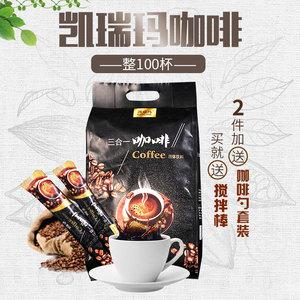 领15元券购买凯瑞玛咖啡粉100杯*16g速溶醇香