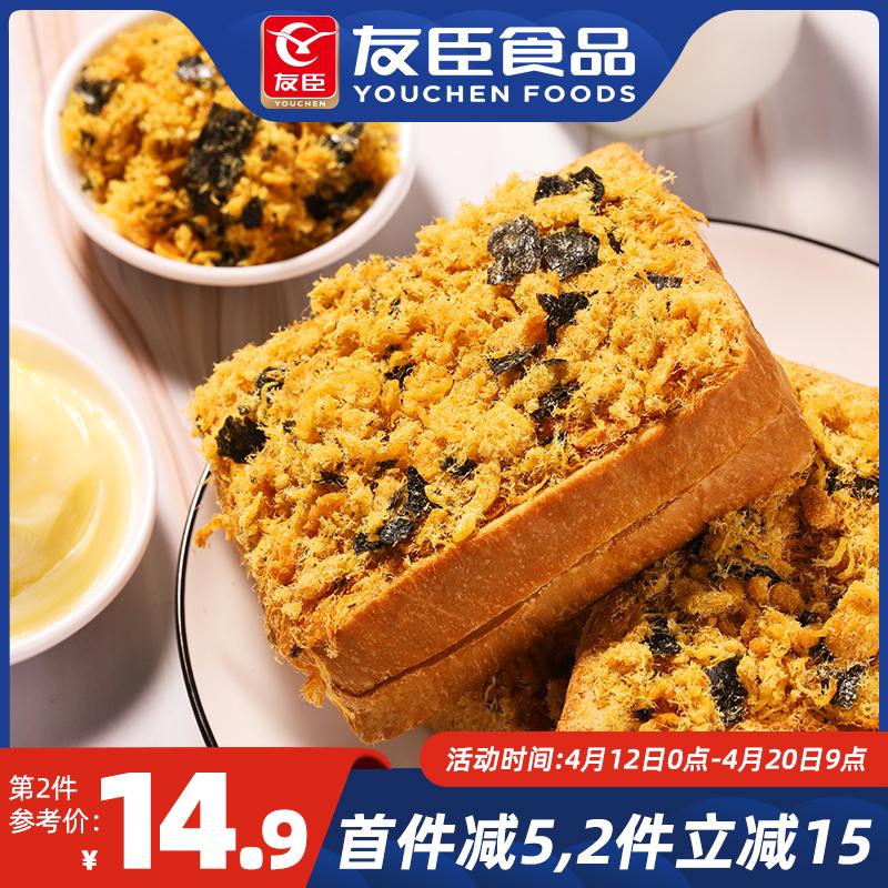 友臣肉松海苔面包夹心吐司营养健康早餐代餐饱腹食品整箱零食小吃
