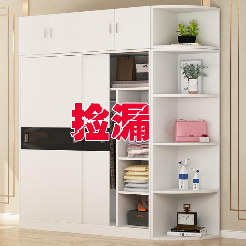 衣柜简约现代经济型组装实木家用小户型卧室推拉滑移门儿童大衣橱