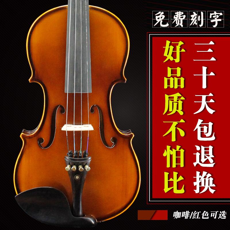 民�g�人手工小提琴��I���木��考�小提琴初�W者�和�成人�菲�