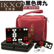 Ikxo card nine brand acrylic card nine set day nine card Finch nine brand Black bag packaging with 3 dice