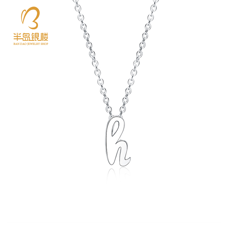 Dear love Yang Zi Tong Nian same H letter necklace female pure silver student Japanese and Korean 925 silver jewelry gift
