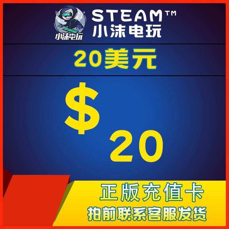 Steam充值卡20 50 100美金steam钱包充值码截图实体卡