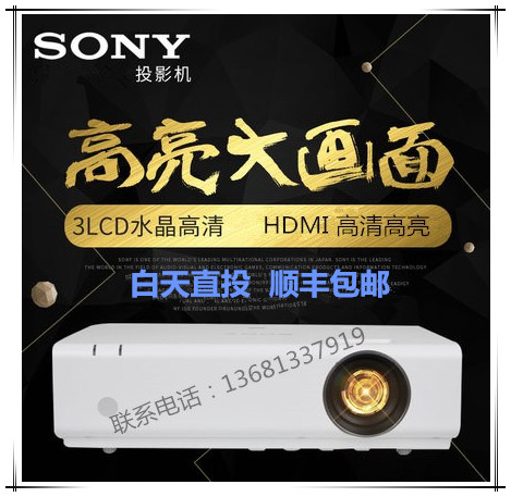 Sony vpl-ch353 ch358 ch373ch378 business education home high definition project projector