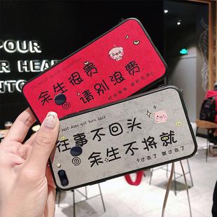 oppor17 oppo r15梦境版r11s手机壳