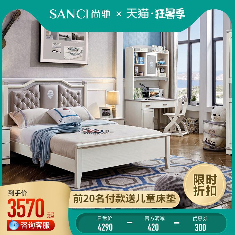 Мебель для детской комнаты Артикул 593829034838