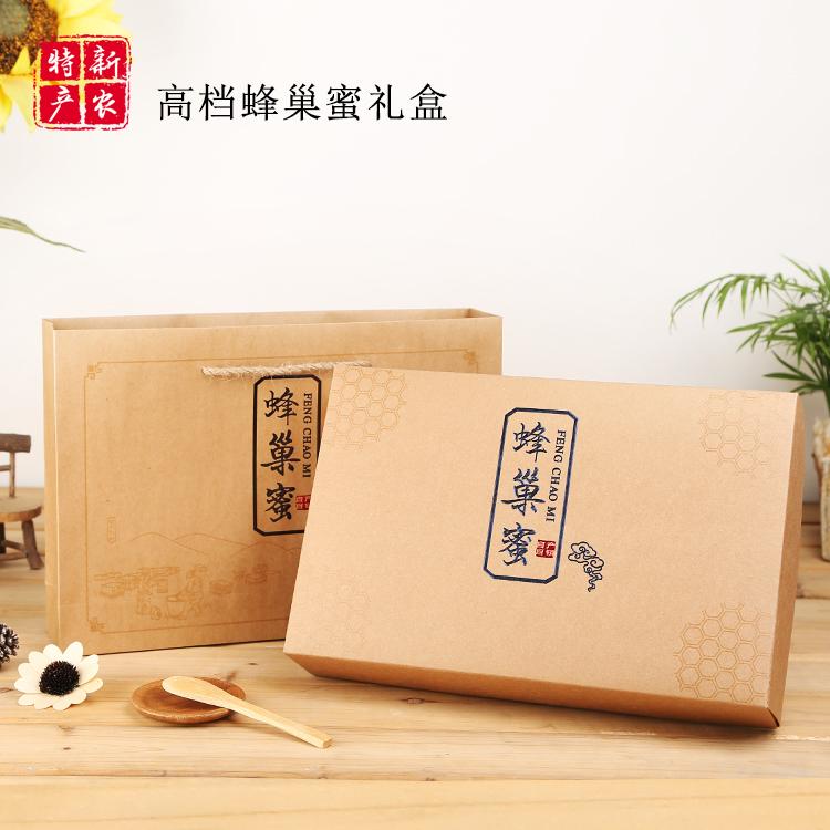 Улей мед коробку подарок гнездо мед подарок коробка улей мед подарочные коробки пакет коробка пакет пакет почты