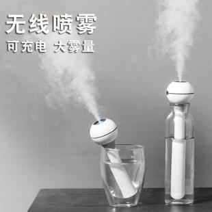 空气迷你便携式小型静音卧室加湿器