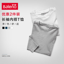 2 pieces of Benny Road mens shirt long-sleeved bottom shirt autumn comfortable round neck t-shirt male cotton top man
