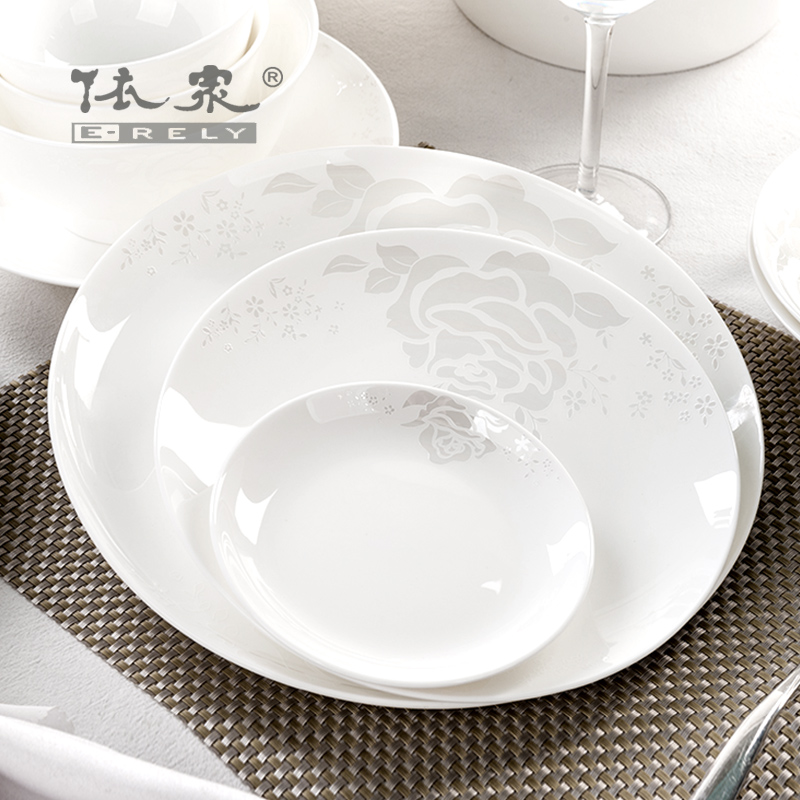 依眾唐山骨瓷餐具 碗盤碗碟套裝 家用中式碗筷魚盤簡約 陶瓷器