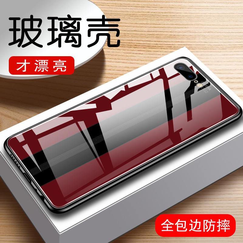 Чехлы для iPhone на заказ Артикул 598880694014