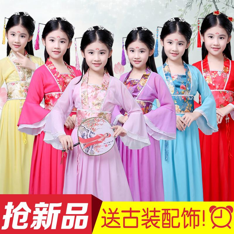 儿童古装仙女裙装公主贵妃改良襦裙小女孩影楼写真古筝表演出汉服