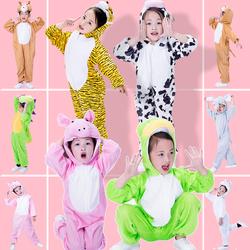 儿童动物表演出服装幼儿园年会小恐龙白兔熊老虎青蛙猴子六一衣服