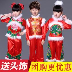 男女儿童元旦春节喜庆灯笼开门红秧歌幼儿打鼓民族舞蹈表演出服装