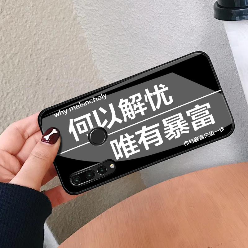 华为nova4手机壳nove4e玻璃ins文字限量版note4新款潮neva壳n