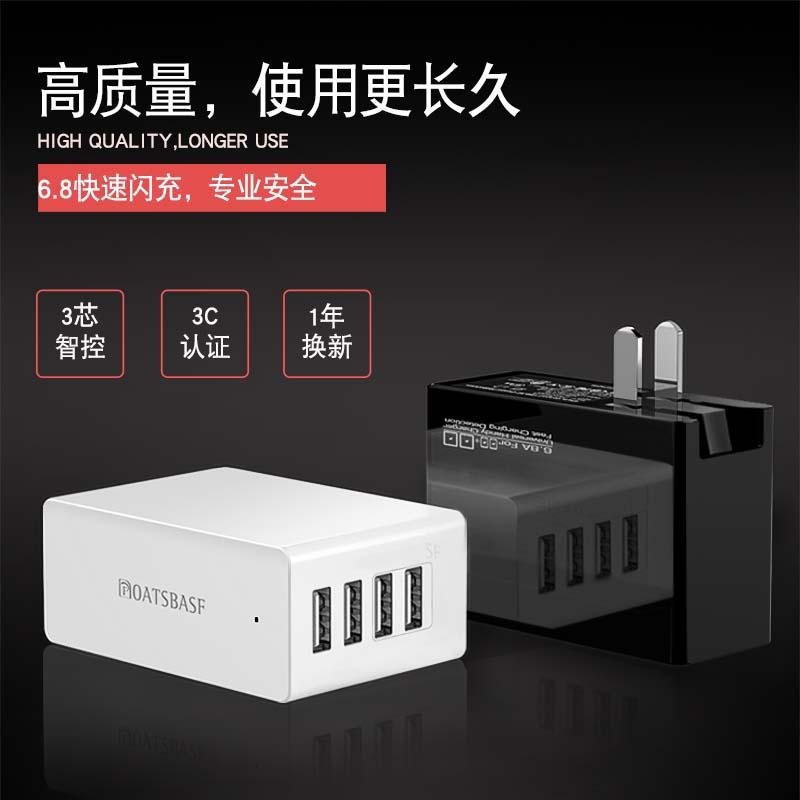 券后58.00元快充充电器小米华为iphone苹果ipad