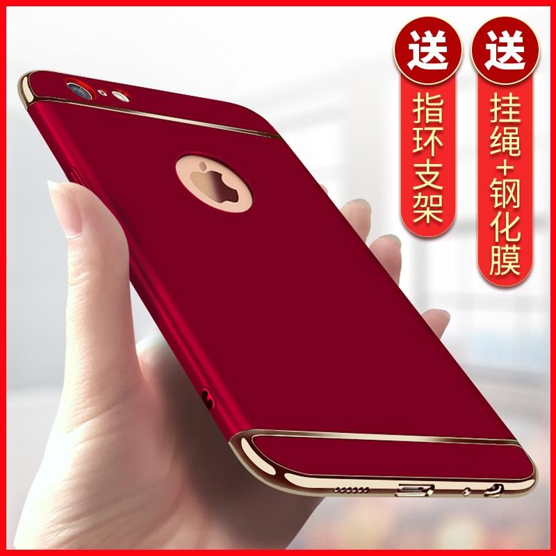 苹果6手机壳 iphone6plus套超薄sp六硬壳puls男女新潮6S个性创意送钢化膜p红色全包防摔ihpone6外壳ipone6的