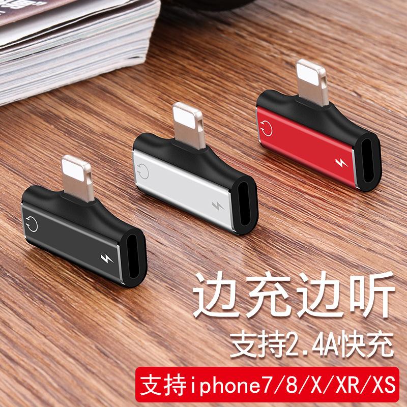 JERX苹果7耳机转接头iPhone8转换器三合一手机充电听歌转换头吃鸡数据线7限50000张券