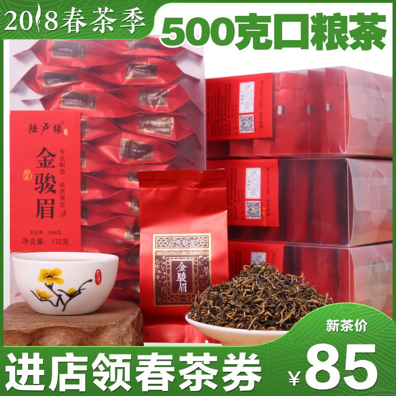 2018 весна чай в продаже золото благородный скакун бровь черный чай чай масса золото красивый бровь мед вкус подарок мешок новый чай 500g