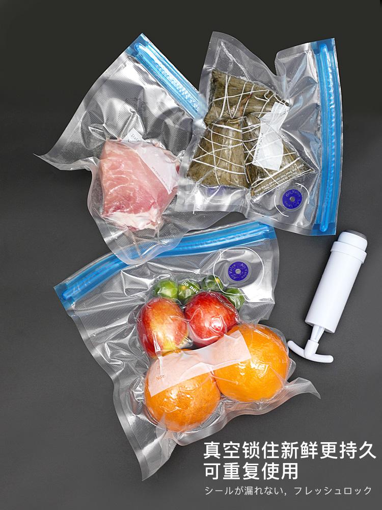 食品真空压缩袋是什么品牌