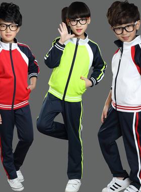 小学生校服套装运动服幼儿园园服春秋冬款男女团体儿童班服英伦风