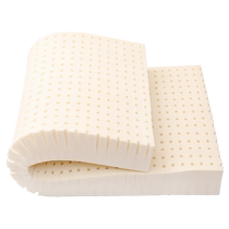 Sleeping memory tatami latex mattress 1.8m bed custom 1.5m Thai imported natural rubber pad custom 1.2 meters