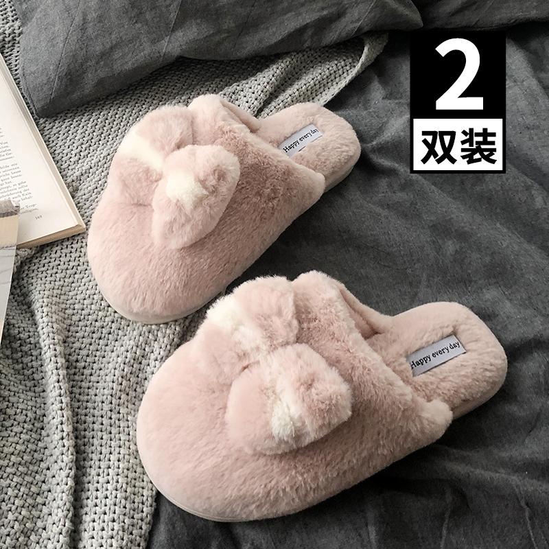 家居棉拖鞋女冬室内厚底保暖情侣可爱家用毛绒宿舍月子鞋秋冬季男