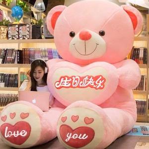 大熊猫毛绒玩具洋娃娃抱抱熊泰迪熊公仔狗熊睡觉抱枕女孩生日礼物