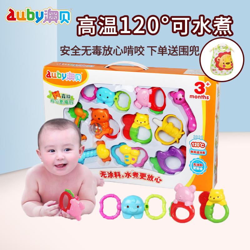 澳贝摇铃新生婴儿玩具森林放心水煮牙胶手摇铃礼盒0-1岁3-6-9个月