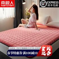 薄1.2m米0.9榻榻米双人垫被褥学生宿舍单人1.5m床1.8尚亿网红床垫