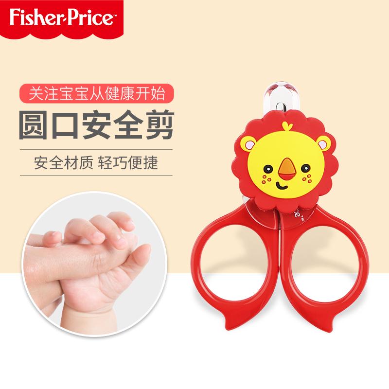 费雪婴儿园指甲剪新生儿专用宝宝指甲刀婴幼儿防夹肉儿童安全剪刀
