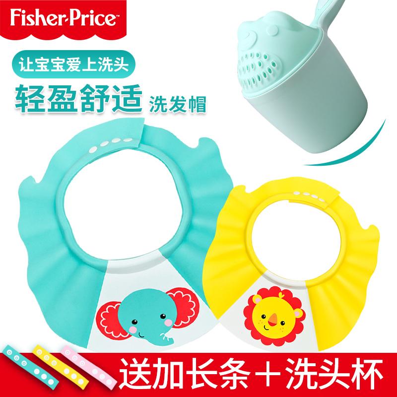 费雪宝宝洗头神器防水护耳婴儿童浴帽海马小孩洗澡洗发帽子可调节