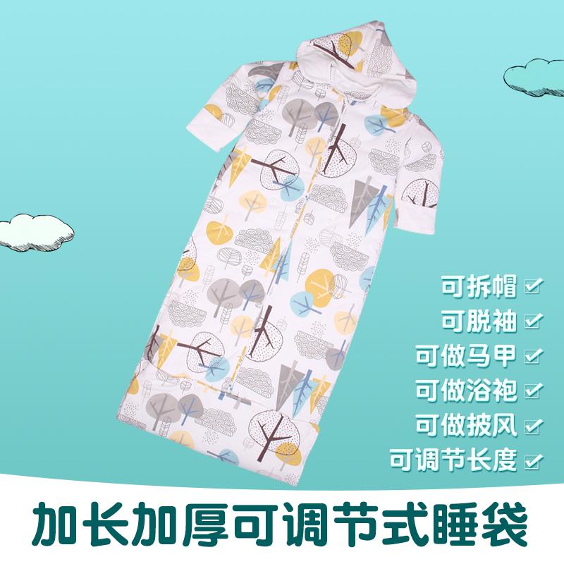 三木比迪婴儿睡袋加厚加长型可调节可脱袖新生儿防踢被17秋冬新款