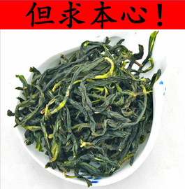 500g潮州凤凰单枞茶乌岽单丛高香雪片特级抽湿鸭屎香乌龙春茶单纵
